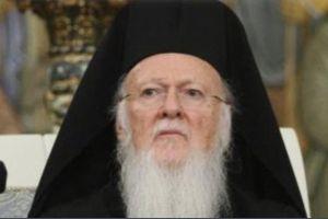 Θεσσαλονίκη και Άγιο Όρος προετοιμάζονται πυρετωδώς να υποδεχθούν τον Οικουμενικό Πατριάρχη