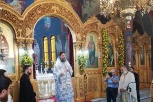 Λαμπρός ο εορτασμός του Αγ. Κοσμά του Αιτωλού στη Ν. Φιλαδέλφεια