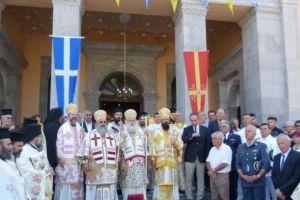 Αρχιερατικό Συλλείτουργο στον Ι.Ν. Ναό Μεγάλης Παναγίας Νεαπόλεως στην Κρήτη