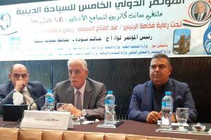 Η Ι.Μ. Σινά στην Διεθνή Συνάντηση για την Ειρήνη