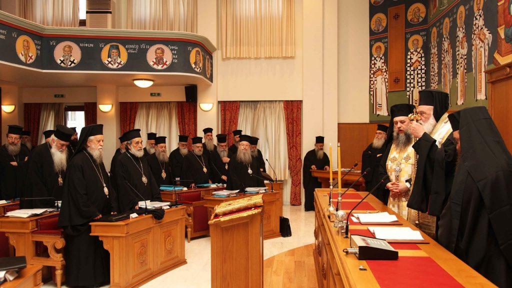 Fake news σε Ρωσία και Ελλάδα με στόχο την Εκκλησία της Ελλάδος