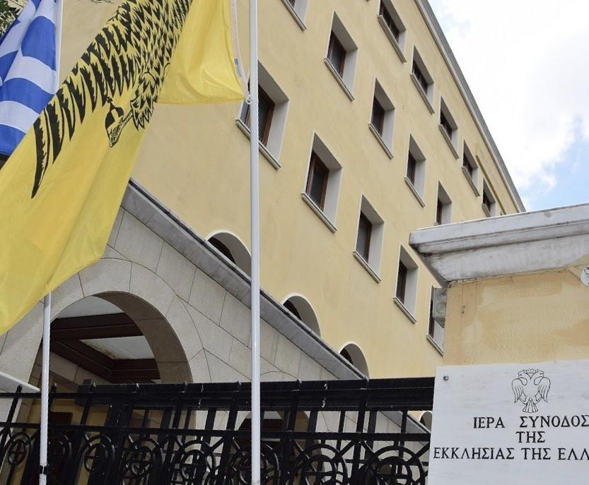 Τα περαγμένα των δύο τελευταίων συνεδριάσεων της ΔΙΣ,  της 162ης Συνοδικής Περιόδου- Ο Αρχιεπίσκοπος θα χειριστεί το Ουκρανικό θέμα.