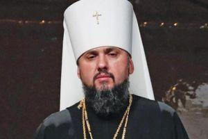 Στον Προκαθήμενο Κιέβου Επιφάνιο  το βραβείο «Αθηναγόρας»