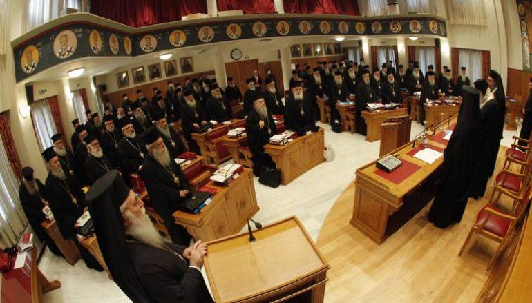 You are currently viewing Η Ιεραρχία θα αποφανθεί για το Ουκρανικό- Έτσι αποφάσισε η ΔΙΣ- Η τρίπλα του Αρχιεπισκόπου για να κοπάσει τις λίγες αντιδράσεις