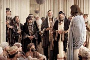 Είπεν ο Κύριος τω Κυρίω μου ή περί κυρίων(;) και Κυρίου ο λόγος