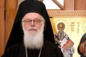 «Θεματοφύλακας»της Παγκόσμιας ειρήνης ο Αρχιεπίσκοπος Τιράνων, Δυρραχίου και πάσης Αλβανίας κ.κ. Αναστάσιος