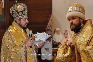 Έντονη και ανδρεία διαμαρτυρία του Μητροπολίτη Ζάμπιας Ιωάννη προς τον Μητροπολίτη Βολοκολάμσκ Ιλαρίωνα