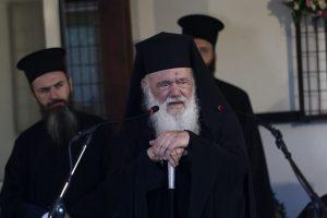 Αρχιεπίσκοπος Ιερώνυμος: «Προέτρεψα τους ιερείς μας να κάνουν τέτοια σχολεία- φυτώρια» – Στον Αγιασμό του Βρεφονηπιακού σταθμού Αγίου Αθανασίου Πολυδρόσου