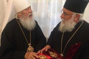 Προκλητικές δηλώσεις του Μητροπολίτη Κερκύρας Νεκταρίου, ενώπιον του Αγ. Σπυρίδωνος, υπέρ Ονουφρίου και κατά της Αυτοκέφαλης Εκκλησίας της Ουκρανίας
