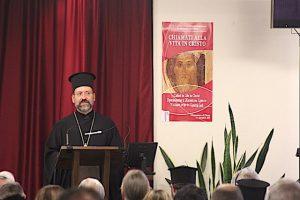 Το Μήνυμα του Οικουμενικού Πατριάρχη στο Συνέδριο Ορθοδόξου Πνευματικότητας