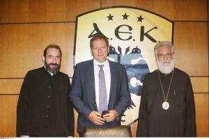 """Η μπασκετική ΑΕΚ στηρίζει το """"Κέντρο Συμπαραστάσεως Παλιννοστούντων και Μεταναστών"""""""