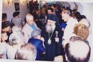 20 χρόνια «ΔΟΣ ΗΜΙΝ ΣΗΜΕΡΟΝ»από την Ι. Μητρόπολη Δημητριάδος  • 1.400.000 μερίδες φαγητού στους εμπερίστατους αδελφούς μας