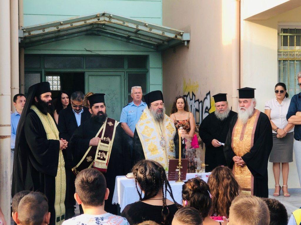 Η ακολουθία του Αγιασμού  σε σχολεία της Πάτρας
