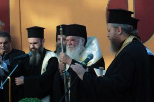 Η ακολουθία του Αγιασμού από τον Αρχιεπίσκοπο Αθηνών με ευχές για τη νέα σχολική χρονιά