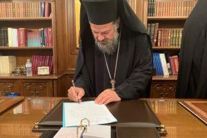 Νικόδημος Φαρμάκης: «Είναι ένας μύθος ότι η Εκκλησία έχει χρήματα»