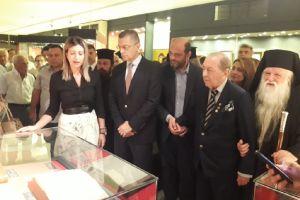 Επίσκεψη του υφυπουργού Εθνικής Άμυνας κ. Στεφανή στο Μουσείο «Ιάκωβος Τσούνης» στο Αίγιο
