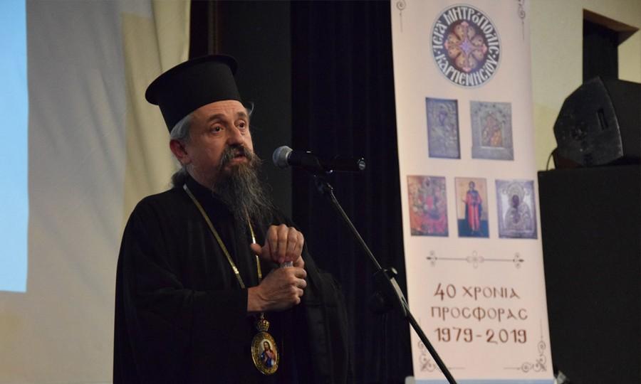 Τιμητική εκδήλωση για το πρόσωπο του ιερέα της επαρχίας