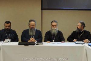 Σύσκεψη για το Πανελλήνιο Συνέδριο Θρησκευτικού Τουρισμού