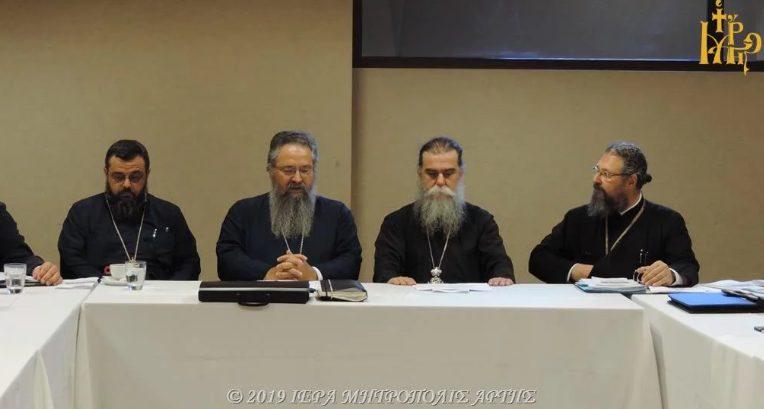 You are currently viewing Σύσκεψη για το Πανελλήνιο Συνέδριο Θρησκευτικού Τουρισμού