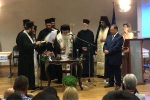 Φραστικό επεισόδιο Αμβρόσιου με βουλευτή του ΣΥΡΙΖΑ για το «νίκας τοις βασιλεύσι»