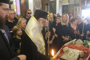 Πανδήμως κηδεύτηκε ο Πρωτοπρεσβύτερος Κωνσταντίνος Γονίδης στην Κύθνο