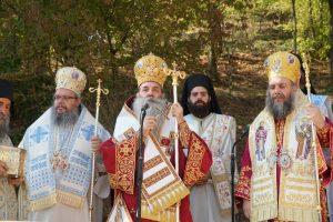 Η Πανήγυρις της Ιεράς Μονής Αγίου Βησσαρίωνος Δουσίκου στα Τρίκαλα