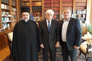 Τον Πρόεδρο της Δημοκρατίας επισκέφθηκε ο Μητροπολίτης Μεσσηνίας Χρυσόστομος Γ ´