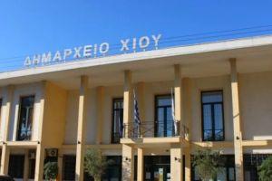 Δε θα τελούνται πολιτικοί γάμοι στο δημαρχείο Χίου