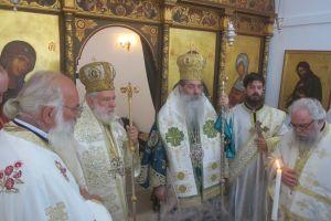 Συλλείτουργο Μητροπολιτών Πειραιώς και Σύρου στη Σαντορίνη για την Αγία Αθηνά
