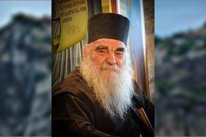 Ο Γέρων Ισίδωρος της Μονής Βαρλαάμ των Μετεώρων: ένας σύγχρονος ταπεινός  Άγιος