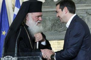 """Τσίπρας στη ΔΕΘ: """"Κάναμε ουσιαστικά βήματα στον διαχωρισμό Εκκλησίας – Κράτους»"""