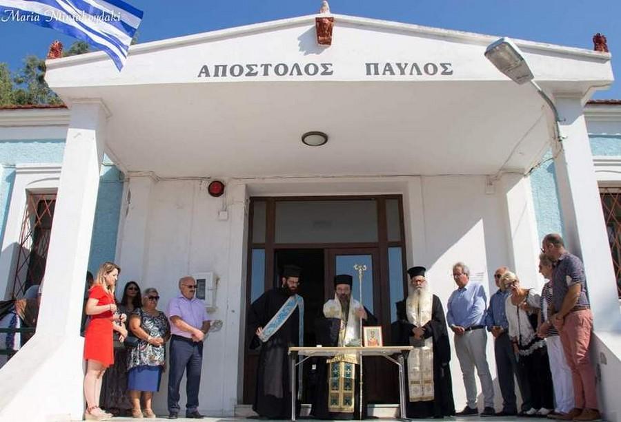 Χίου Μάρκος: Ταξίδι με καπετάνιο το Χριστό η νέα σχολική χρονιά