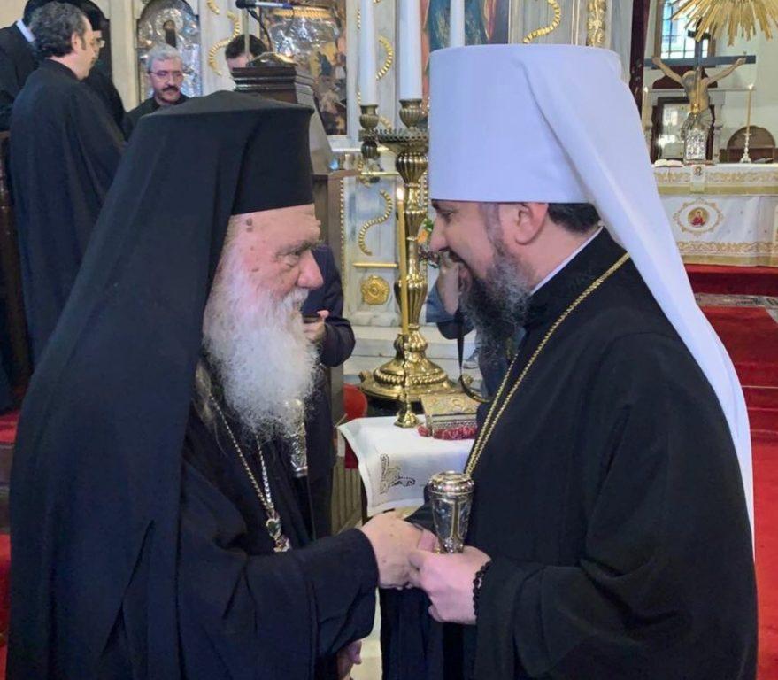 You are currently viewing Ο Αρχιεπίσκοπος Ιερώνυμος αναγνώρισε επίσημα και τυπικά την Εκκλησία της Ουκρανίας