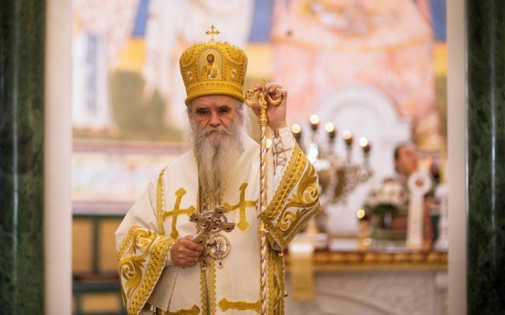 Ο Μαυροβουνίου Αμφιλόχιος στην Αγία Τριάδα Πειραιά