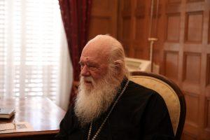 """Αρχιεπίσκοπος Ιερώνυμος: """"Απευθύνομαι ιδιαίτερα στους γονείς"""""""
