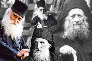 Ανηγγέλθησαν τέσσερις Νέοι Αγιορείτες Άγιοι από τον Οικουμενικό Πατριάρχη