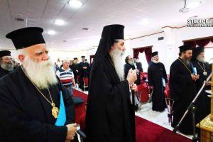 Πανορθόδοξη Συνδιάσκεψη Εντεταλμένων Ορθ. Εκκλησιών και ΙΜ για θέματα αιρέσεων και παραθρησκείας