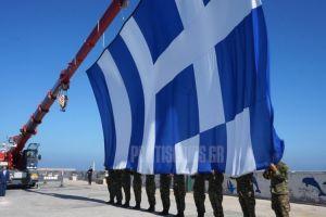 Υψώθηκε υπερήφανη απέναντι στην τουρκική αμφισβήτηση η Σημαία μας στη Χίο
