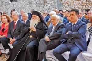 Υποδοχή στο Παλαμήδι για τον Πρόεδρο της Δημοκρατίας