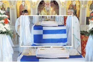 Γαλανόλευκη εις το κέντρον του Ιερού Ναού Ζωοδόχου Πηγής Συκεών Άρτης