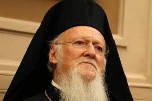 Συλλογή έργων του Ε. Βαρλάμη θα εγκαινιάσει ο Οικουμενικός Πατριάρχης
