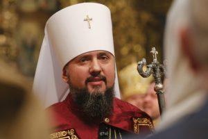 Στις 19 Οκτωβρίου οι Αρχοντες  του Οικουμενικού Θρόνου θα τιμήσουν με το «Αθηναγόρειο» τον Μητροπολίτη Ουκρανίας Επιφάνιο