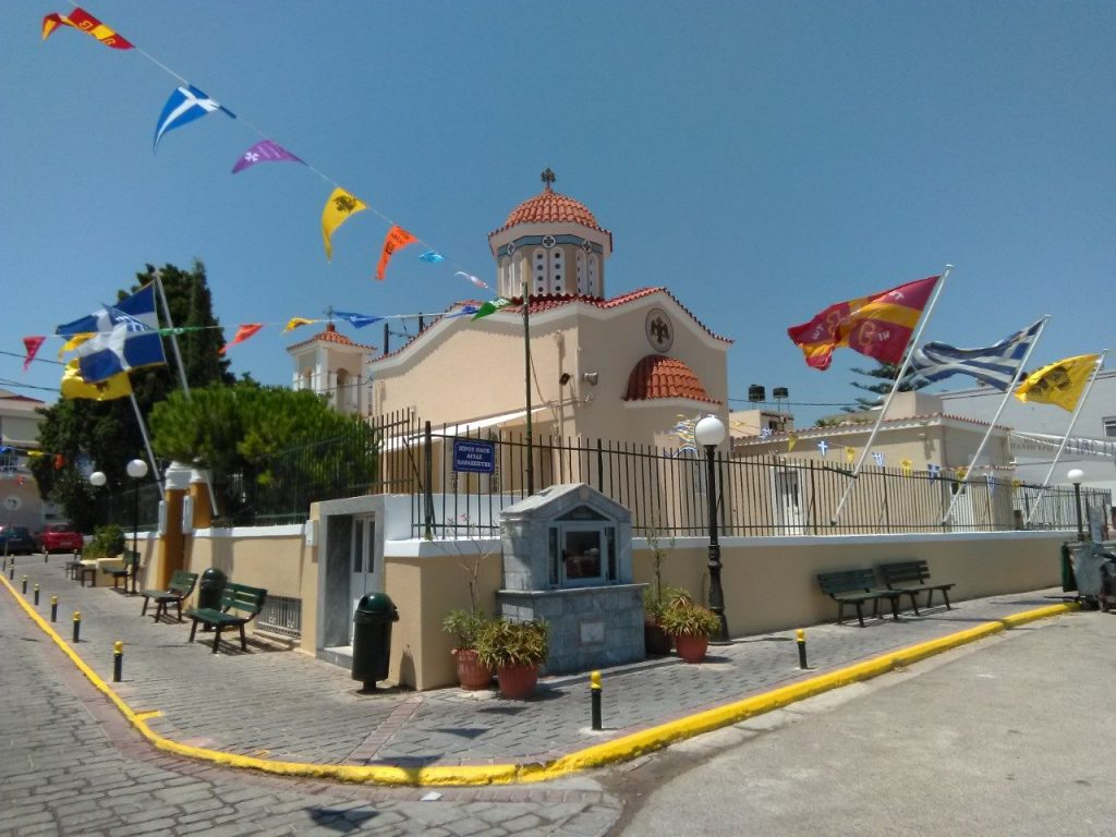 You are currently viewing Ανάμνηση θαύματος Οσιομάρτυρος Παρασκευής στο Καστέλλο της Xίου
