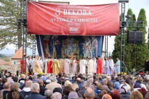 Επέτειος 800 ετών Αυτοκεφαλίας της Εκκλησίας Σερβίας.