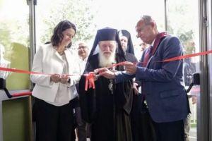 Ο Αρχιεπίσκοπος Αθηνών στα εγκαίνια του παιδικού σταθμού της Μητρόπολης Νέας Ιωνίας
