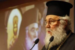 Ο Κερκύρας Νεκτάριος προκλητικός και ανεξήγητος : «Μόνο εμείς αναγνωρίσαμε αυτό το σχισματικό μόρφωμα της Εκκλησίας της Ουκρανίας»