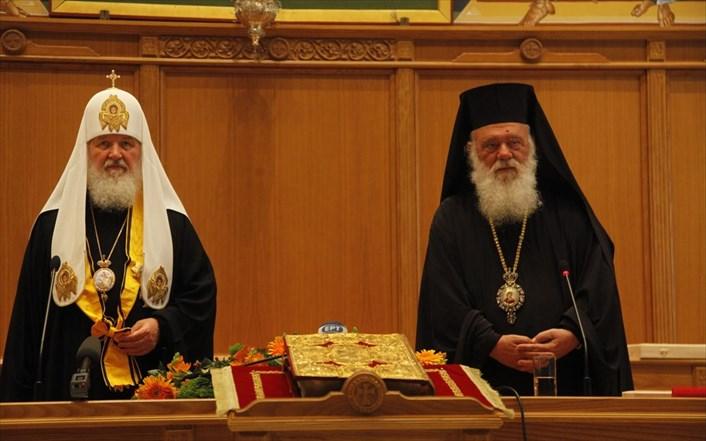 Τώρα βλέπει συνωμοσίες ο Μόσχας: Σκοπός είναι η «απόσχιση» της Ελλάδος από τη Ρωσία