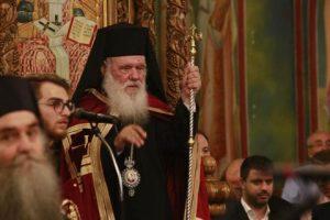 Ο Αρχιεπίσκοπος Αθηνών και η Ι.Σύνοδος στην Ξάνθη για τα Ελευθέρια της πόλης