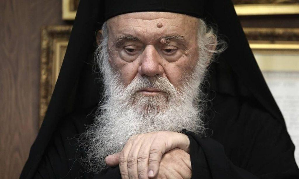 """You are currently viewing Συγκινητική αντίδραση του Αρχιεπισκόπου: """"Ζητώ ταπεινά συγγνώμη από τον Θεό και προσεύχομαι για το αθώο αγγελούδι"""""""