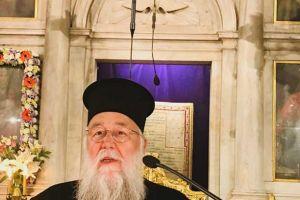 Αναβολή της απόφασης για το ουκρανικό ζητά ο Κερκύρας Νεκτάριος